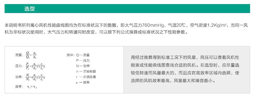 亚博App下载风柜式离心yabo亚博体育下载4