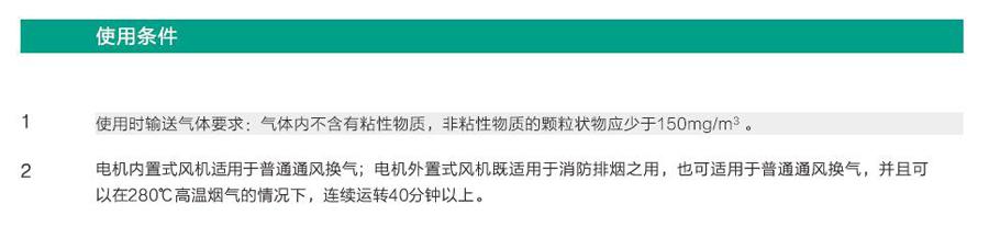 亚博App下载风柜式离心yabo亚博体育下载3