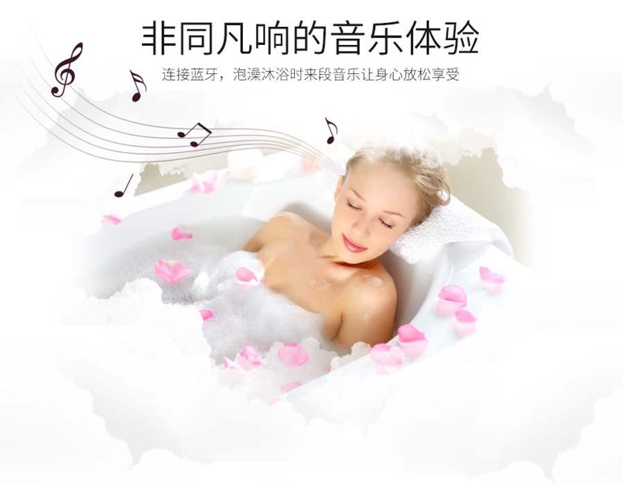 风暖型浴霸价格