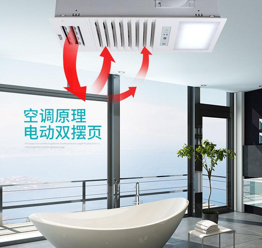 浴霸如何使用