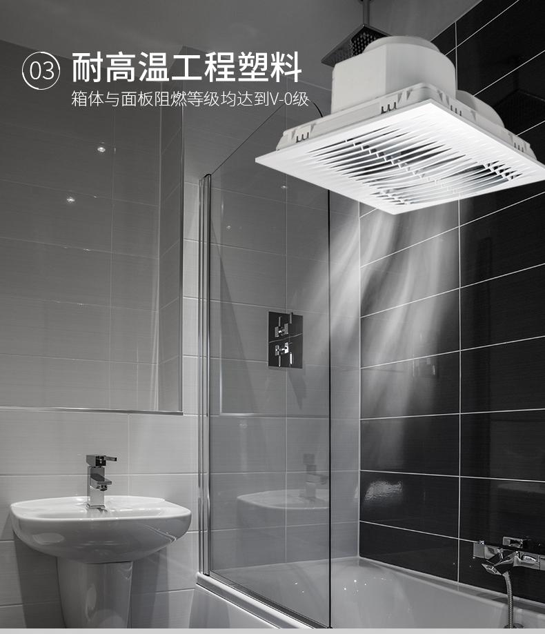 浴霸安装示意图