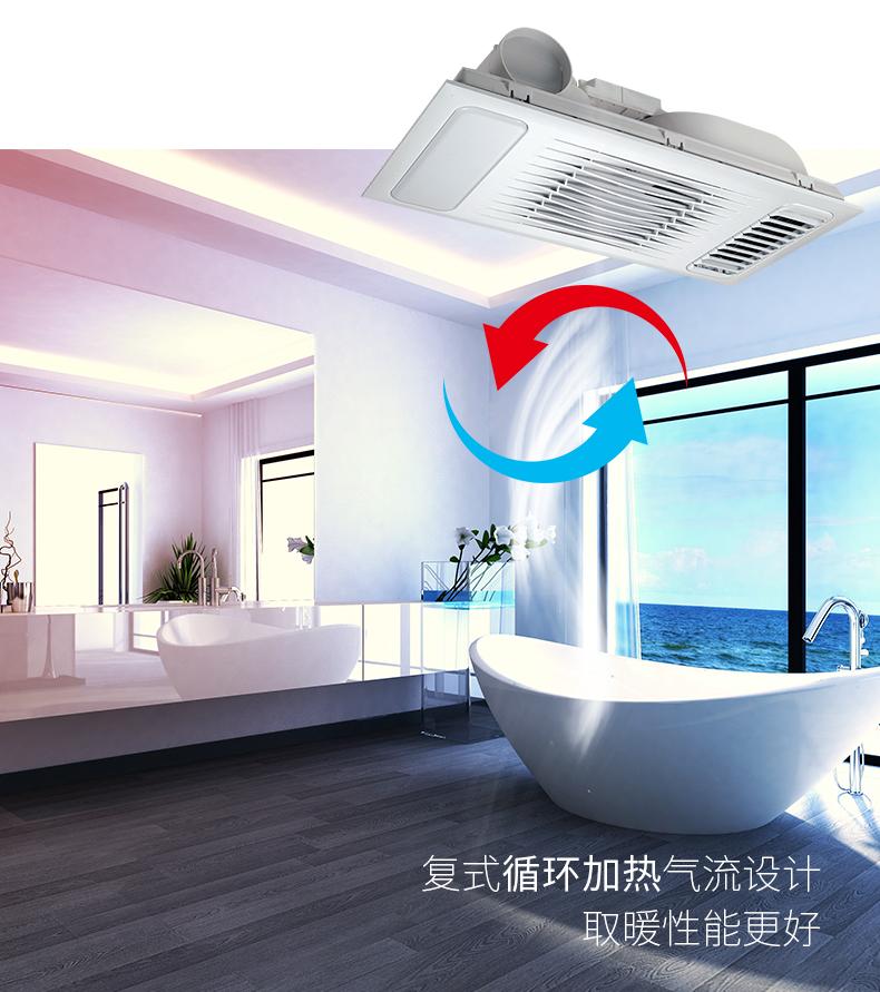 浴霸接线图