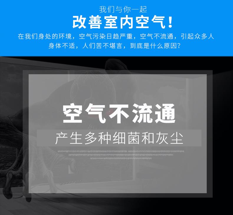亚博App下载风管道yabo亚博体育下载